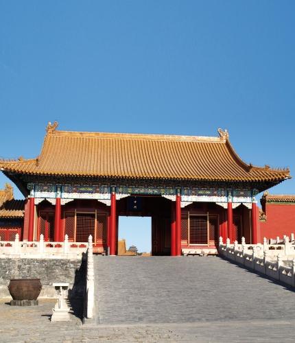 45. MandarinHouse - Chine - Beijin